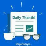 Daily Thanthi ePaper Free Download Today