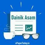 Dainik Asam ePaper Today