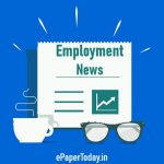 Employment News ePaper (Weekly)