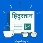 Hindustan ePaper Today
