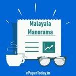 Malayala Manorama ePaper PDF Free Download Today