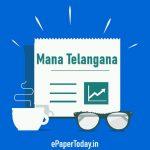 Mana Telangana ePaper Today