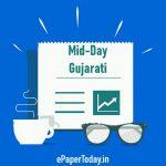 Gujarati Midday ePaper Today PDF