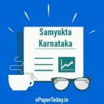 Samyukta Karnataka ePaper Today