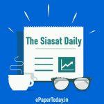 Siasat ePaper Today - Urdu Daily